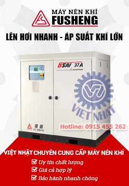 banner liên kết sản phẩm máy nén khí