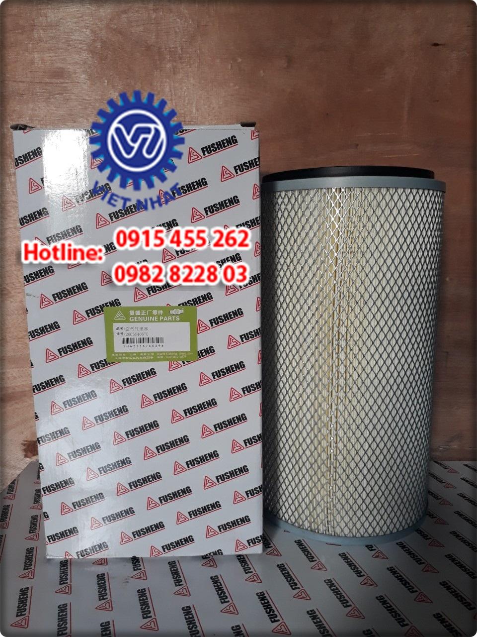 Lọc gió máy nén khí Fusheng 2605540670